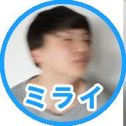 mirai_new1