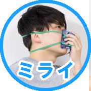mirai_new2