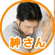 shinsan_new2