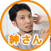 shinsan_new3