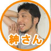 shinsan_new4
