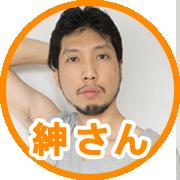 shinsan_new5