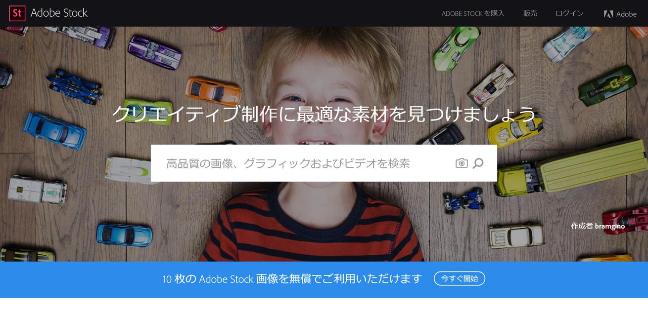 Stock_top