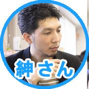shinsan_003