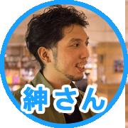 shinsan_005