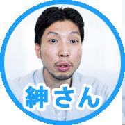 lig_shinsan01