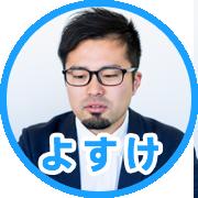 lig_yosuke01