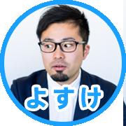 lig_yosuke02
