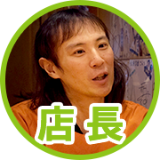 lig_shinsan02