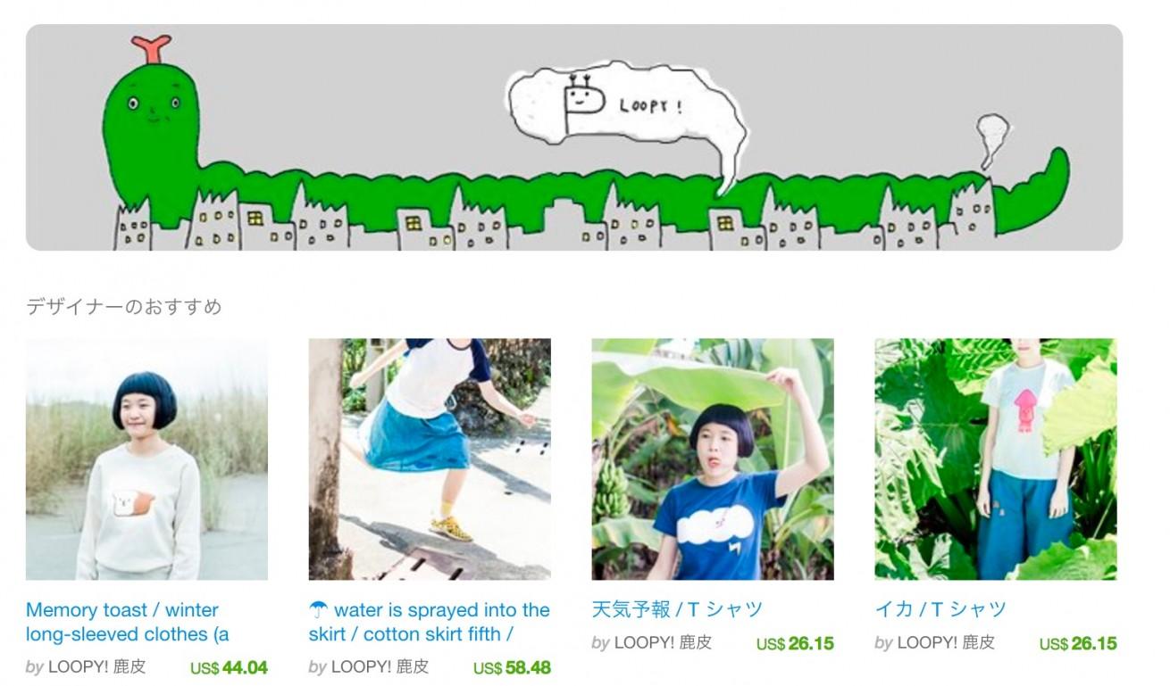 LOOPY__鹿皮___Pinkoi___台湾_デザイナー