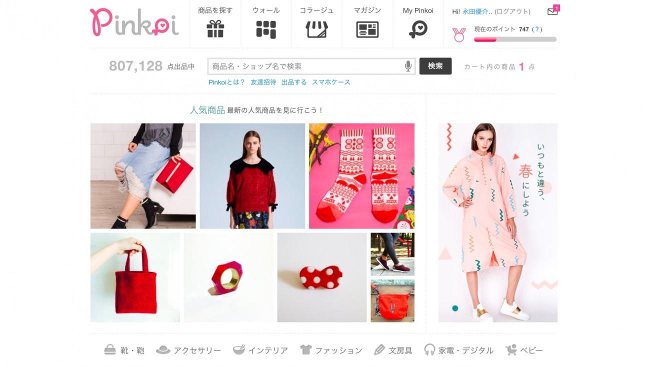 Pinkoi___アジア最大級のデザイナーズマーケット___A_lifestyle_with_good_designs