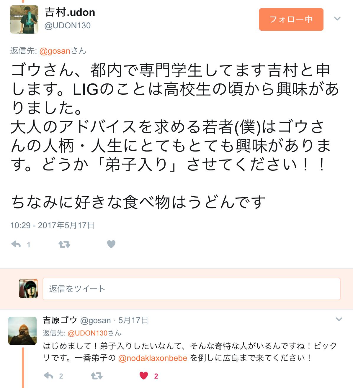 スクリーンショット 2017-05-21 20.09.55
