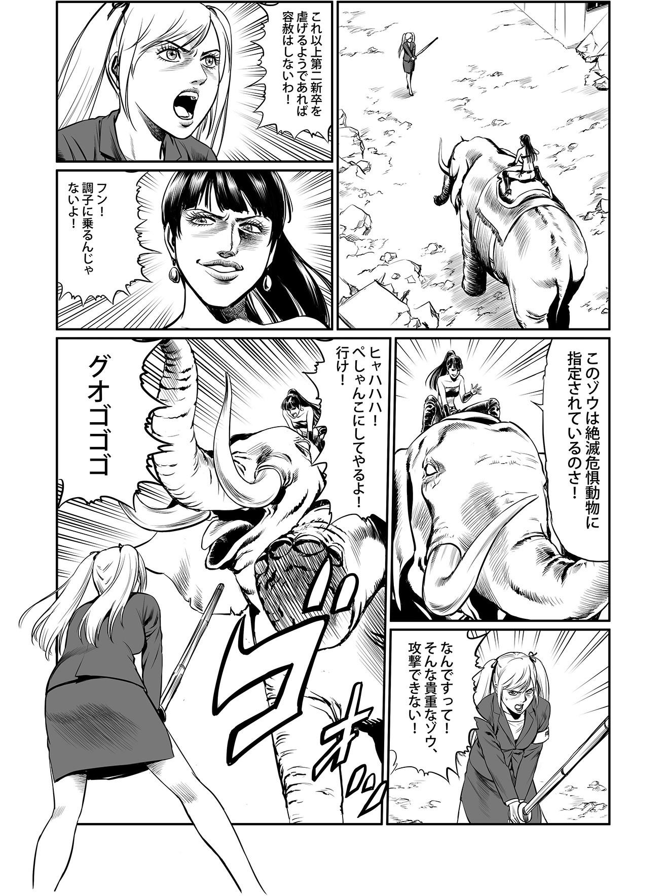 gakujo07_1310
