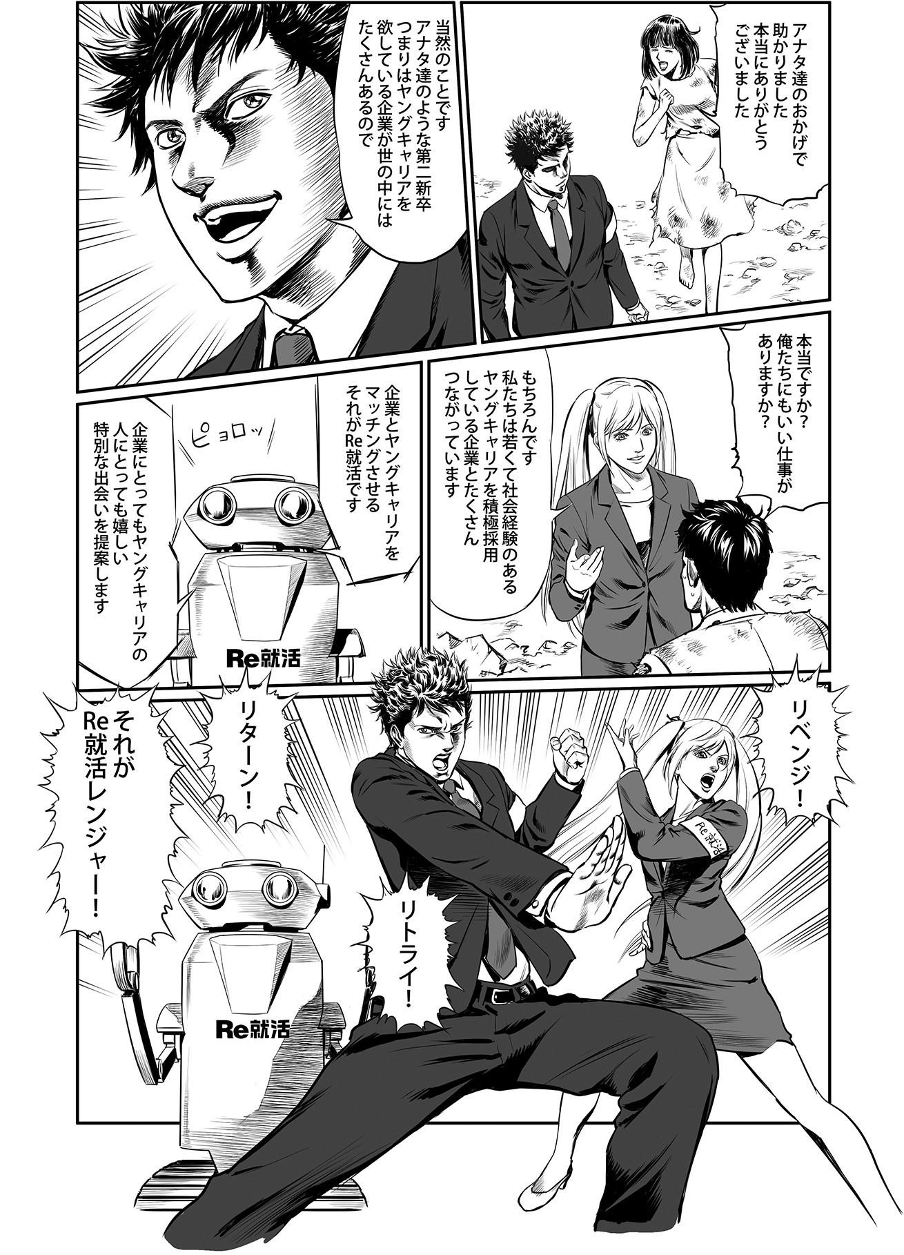 gakujo11_1310