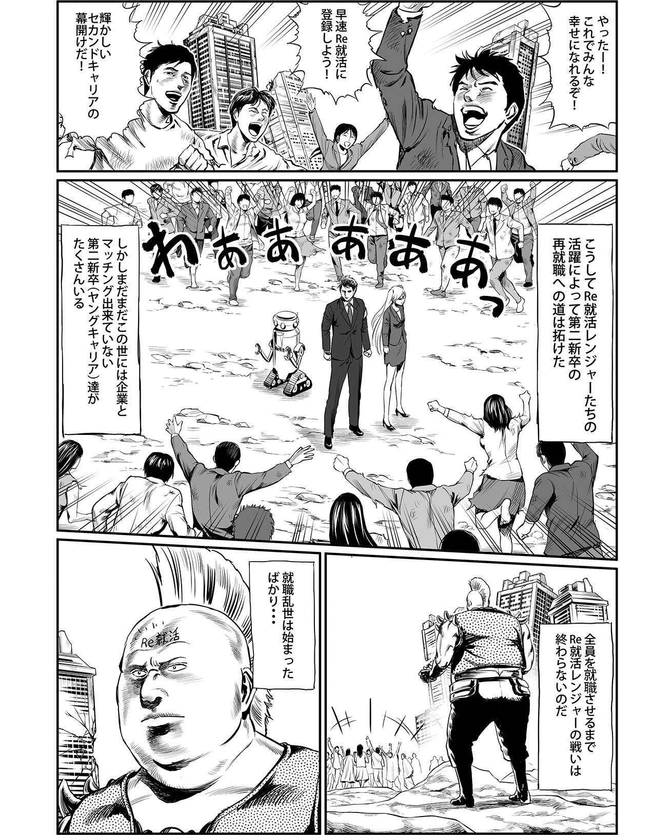 gakujo12_1310