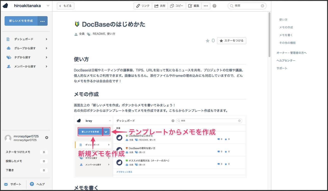 docbase001