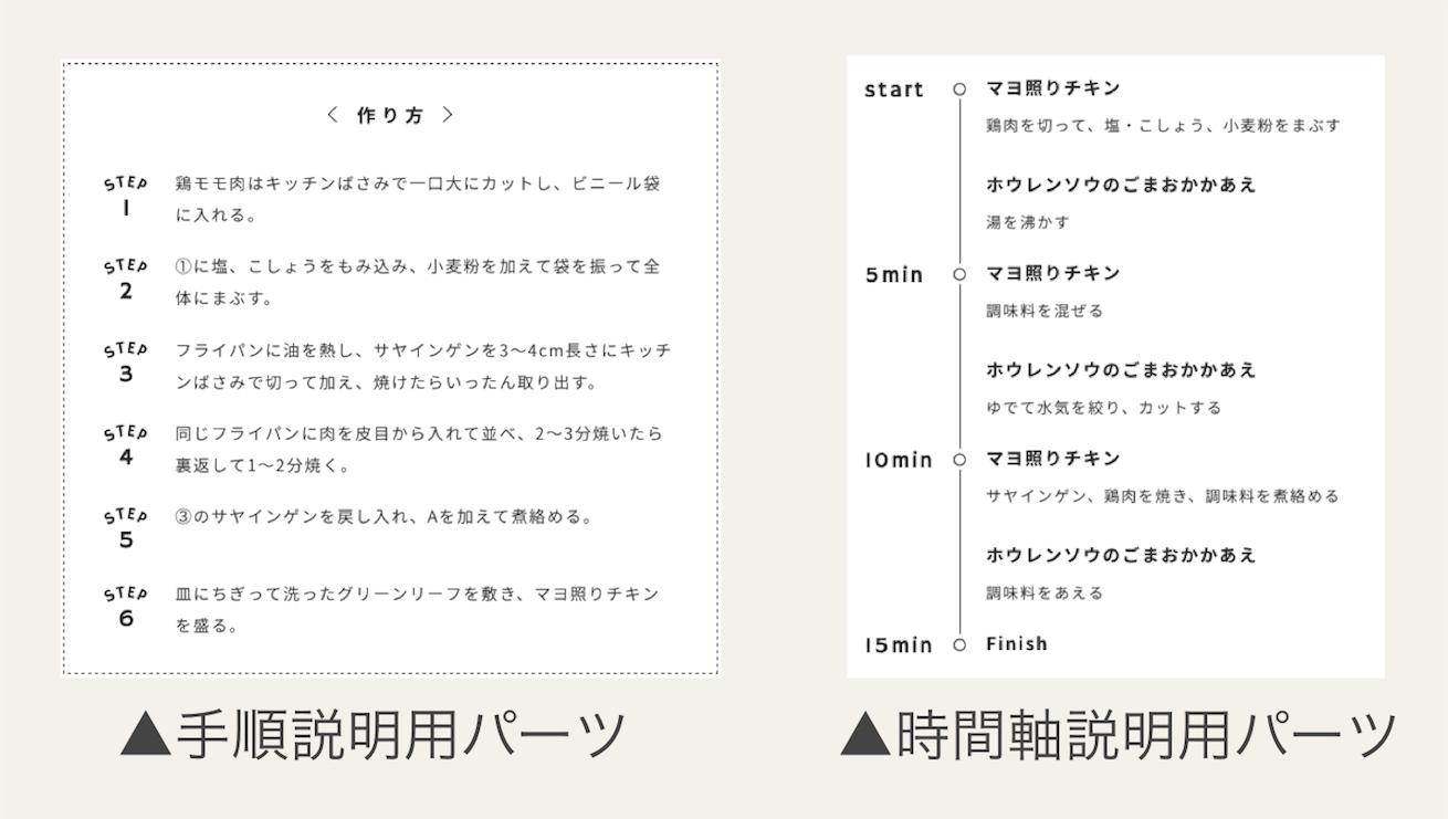 gyutte_design2