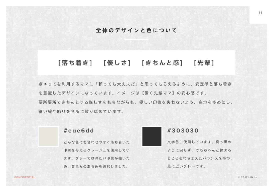 トップページデザイン-ver2.011