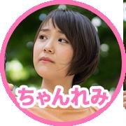 thumbnail-chanremi-01