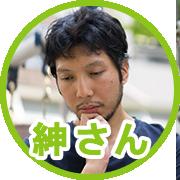 thumbnail-shinsan-01