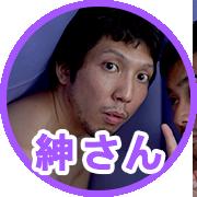 thumbnail-shinsan-02 (1)