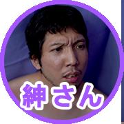 thumbnail-shinsan-01 (1)