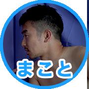 thumbnail-makoto-02