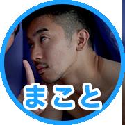 thumbnail-makoto-01