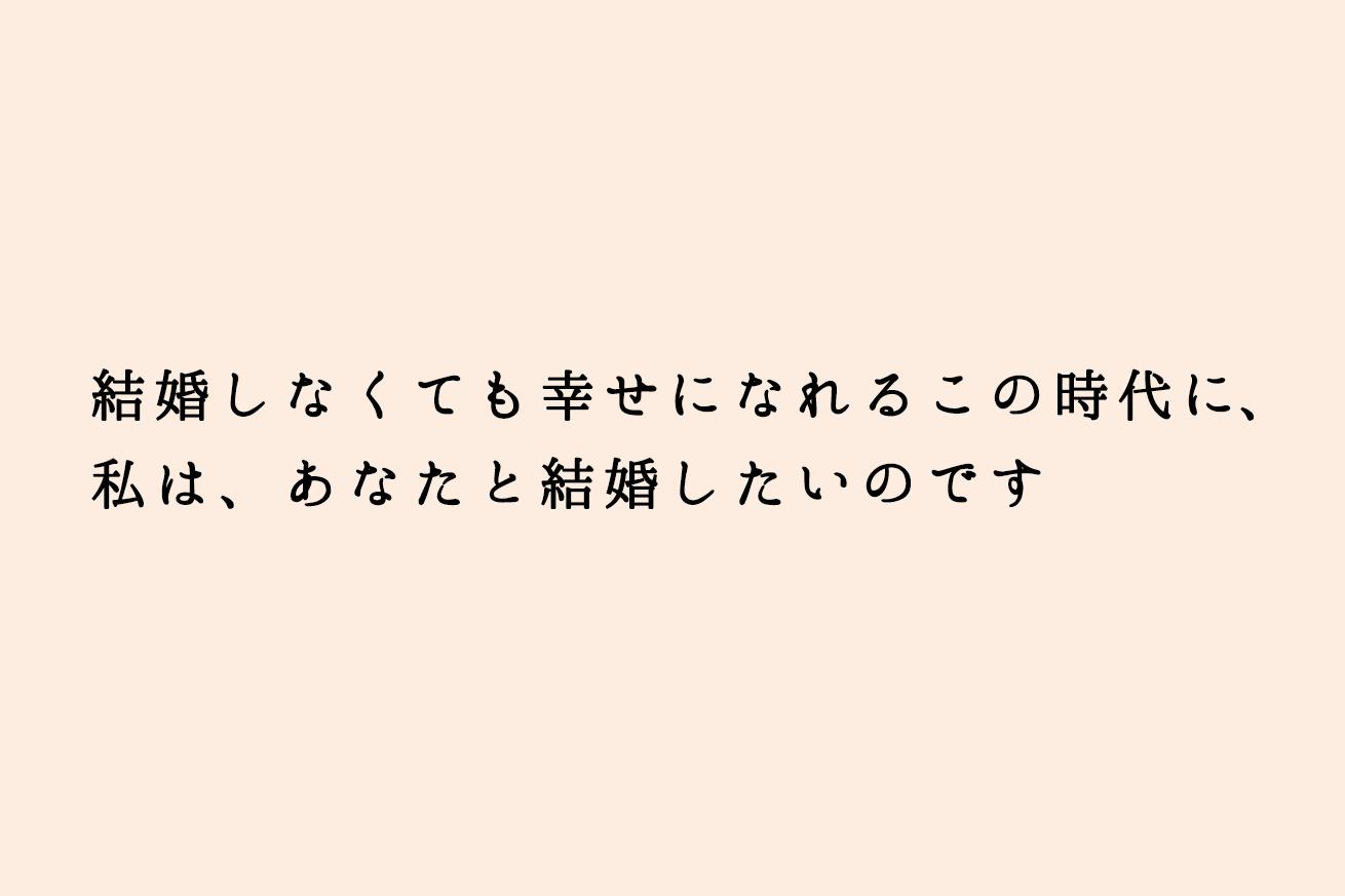 penne001