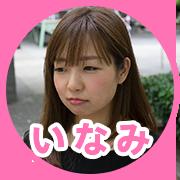 thumbnail-inami-02