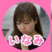 thumbnail-inami-03