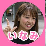 thumbnail-inami-04