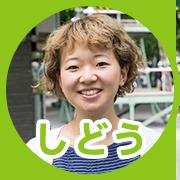 thumbnail-shido-02
