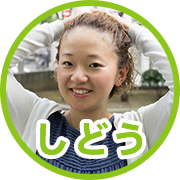 thumbnail-shido-03