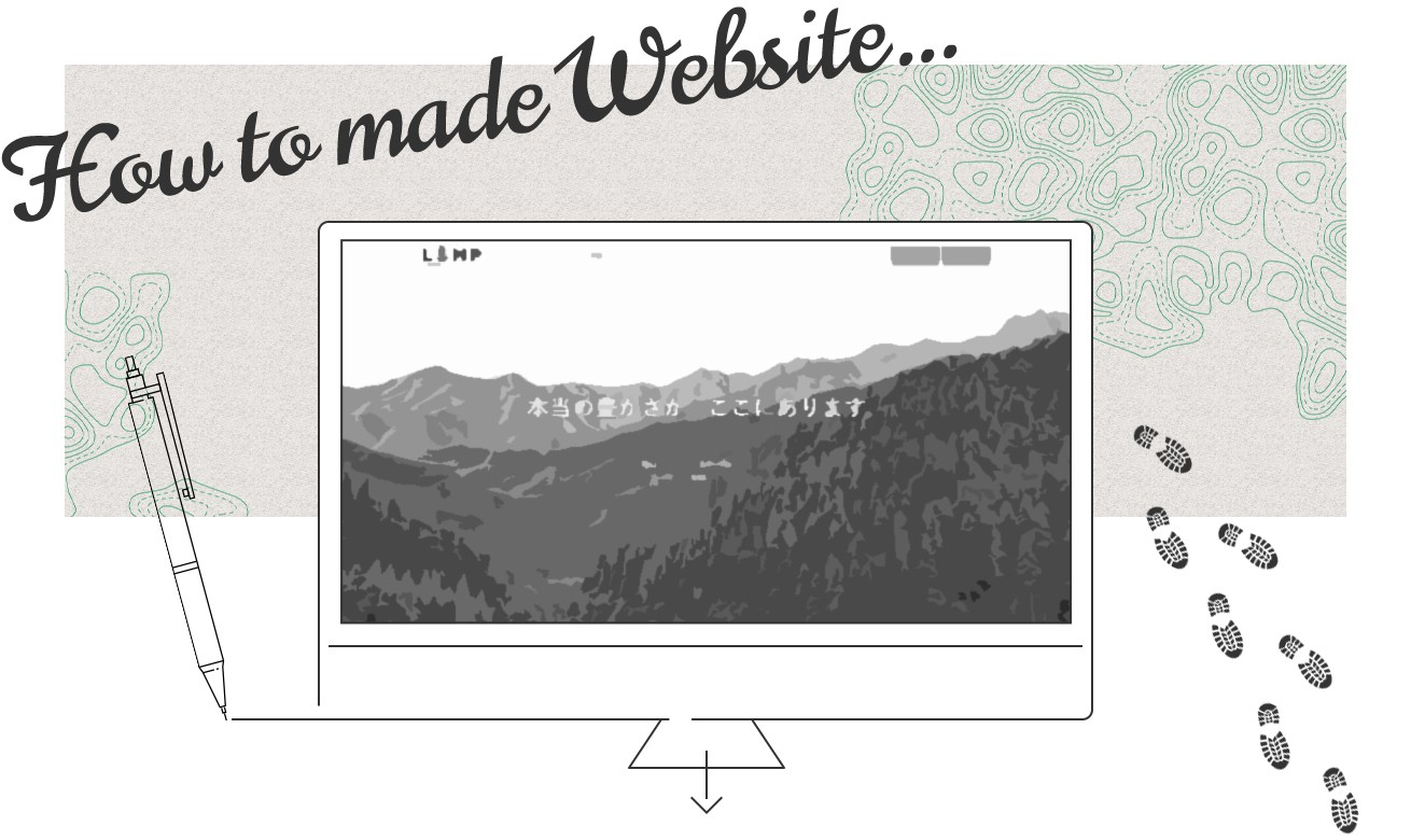 How to made Website