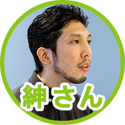 thumbnail-shinsan-02 (2)