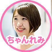 thumbnail-chanremi-01 (1)