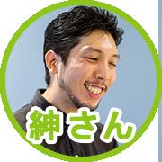 thumbnail-shinsan-01 (2)