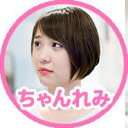 thumbnail-chanremi-03
