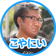 thumbnail-koyani-02