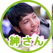 thumbnail-shinsan-02
