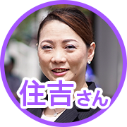 thumbnail-sumiyoshisan-01