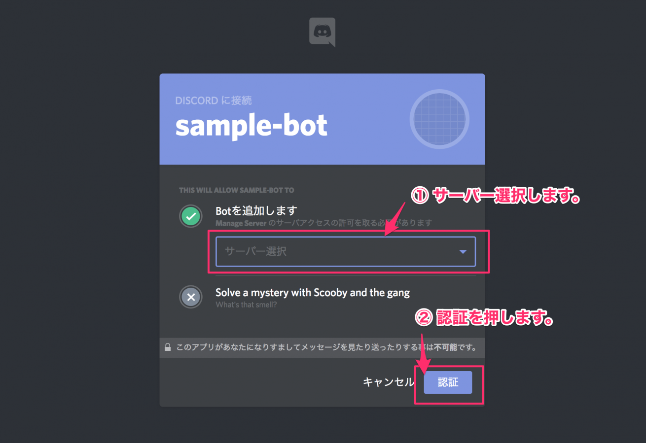 R6tab Bot Commands