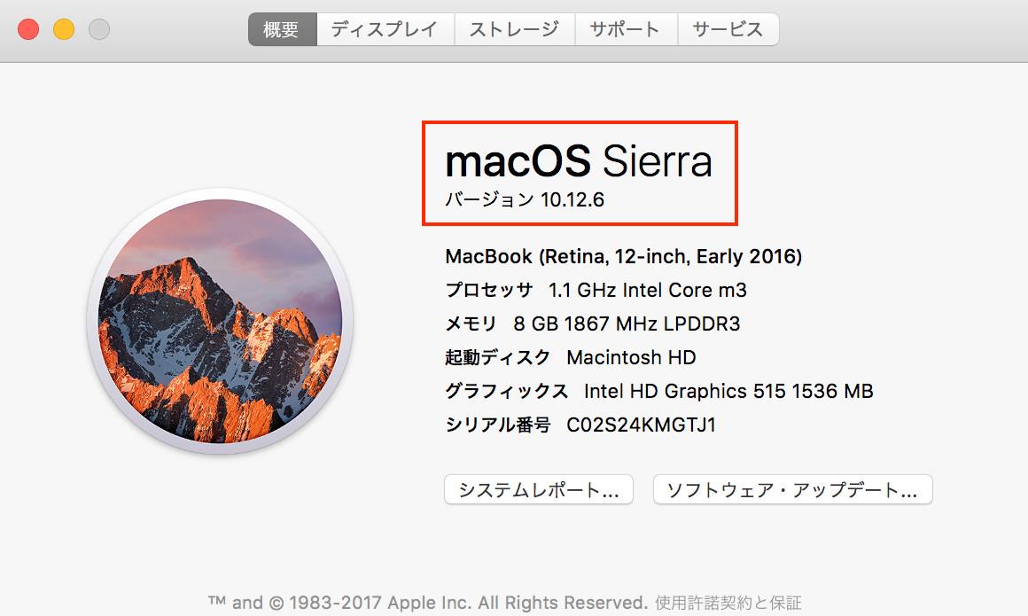 デスクトップ同期のスクリーンショット1