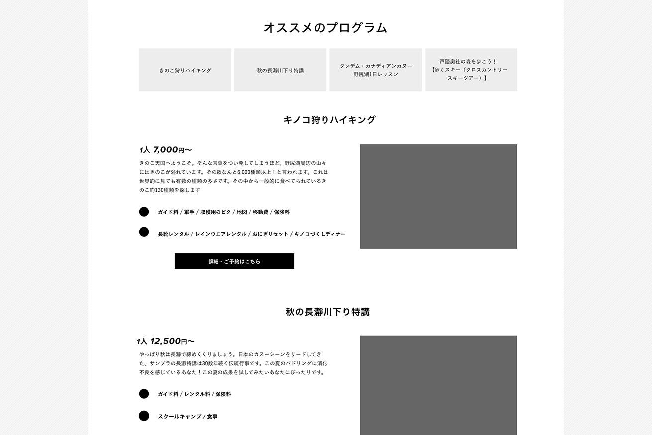 blog-wf_01