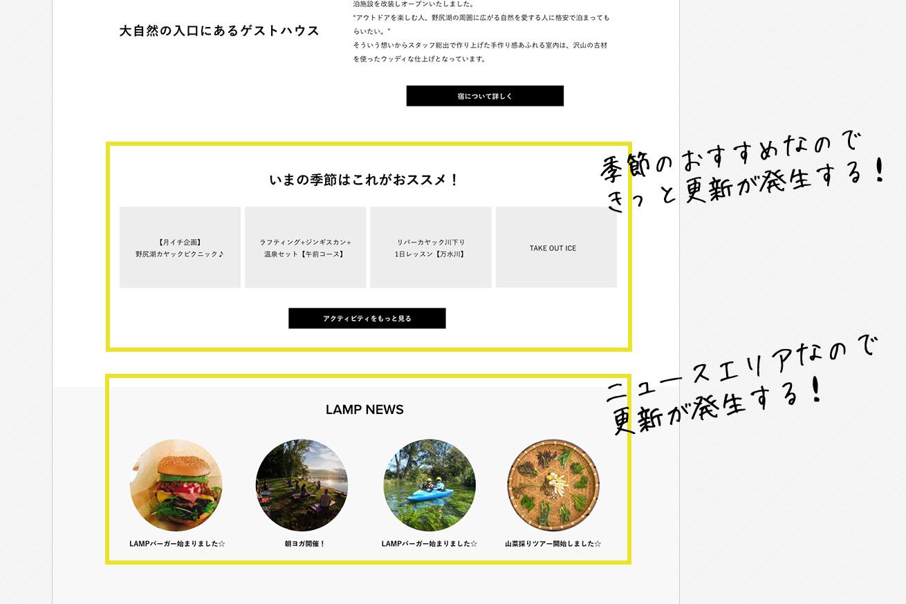 blog-wf_03