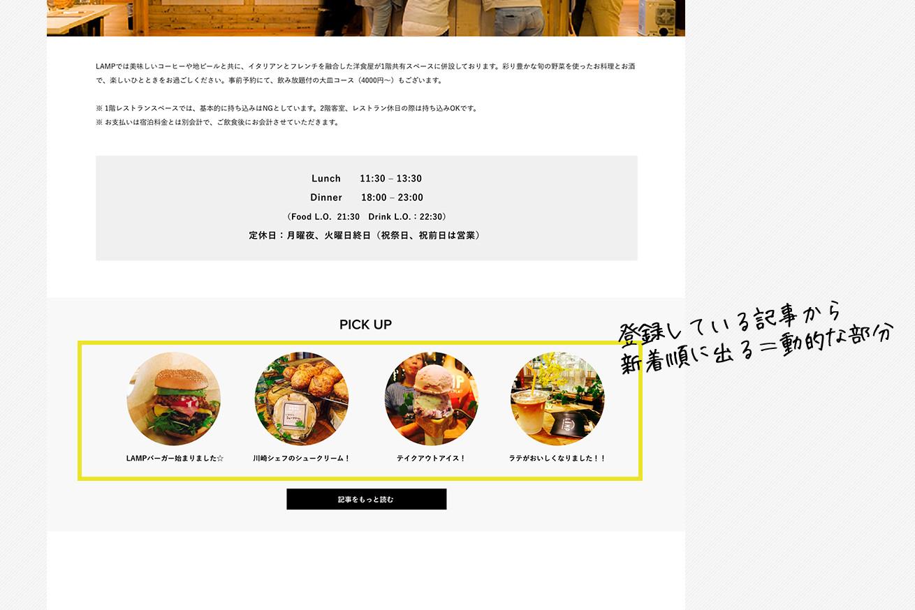 blog-wf-04