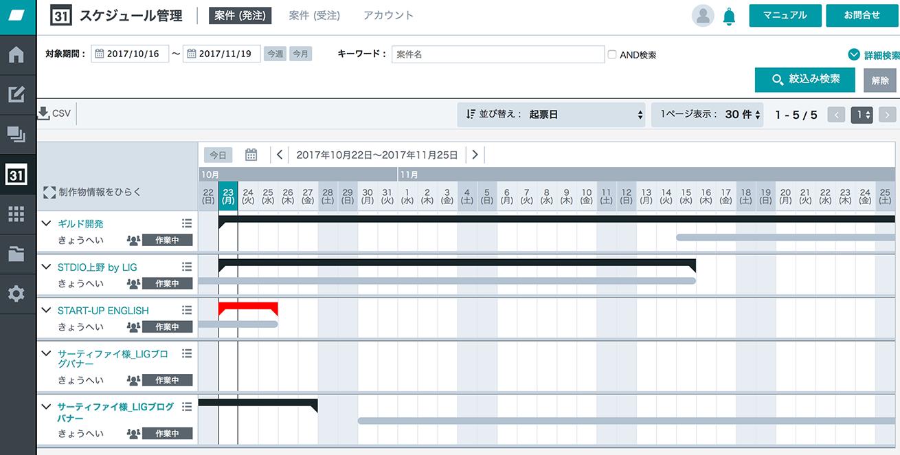 blog-sheet_img01