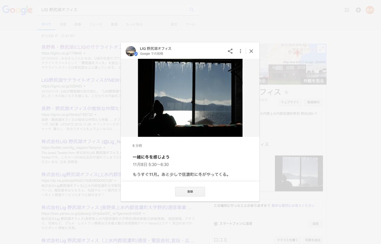スクリーンショット 2017-10-29 23.34.38