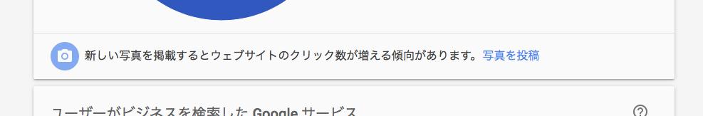 インサイト
